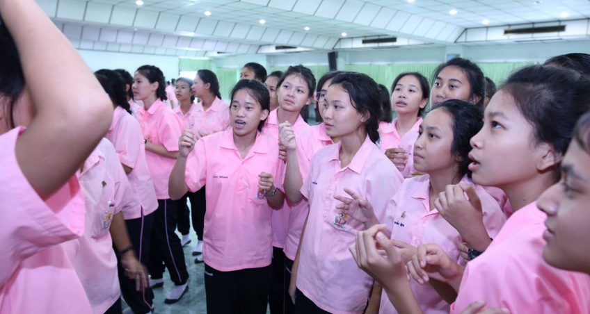 ปฐมนิเทศนักเรียน ม.1 และม.4