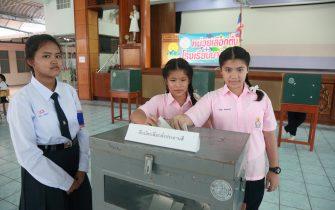เลือกตั้งสภานักเรียน 2560