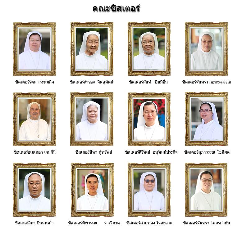 sister2018-1