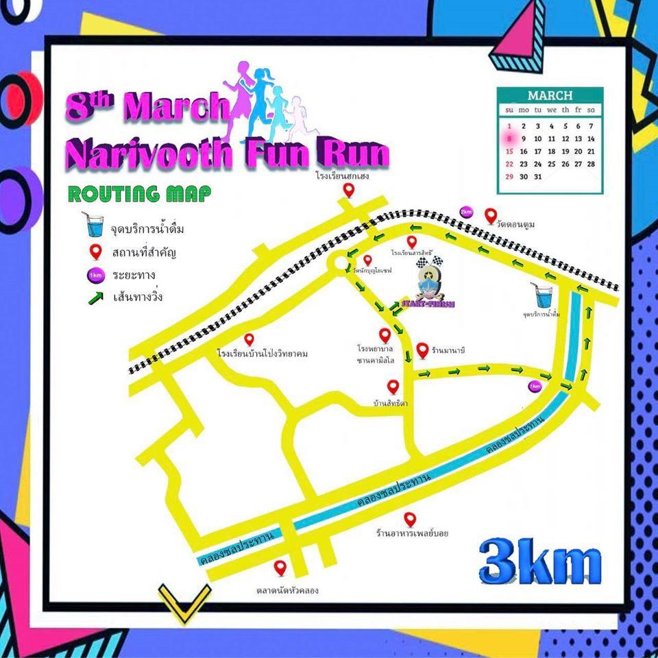 nv-fun-run-05
