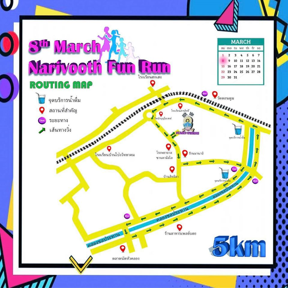 nv-fun-run-06