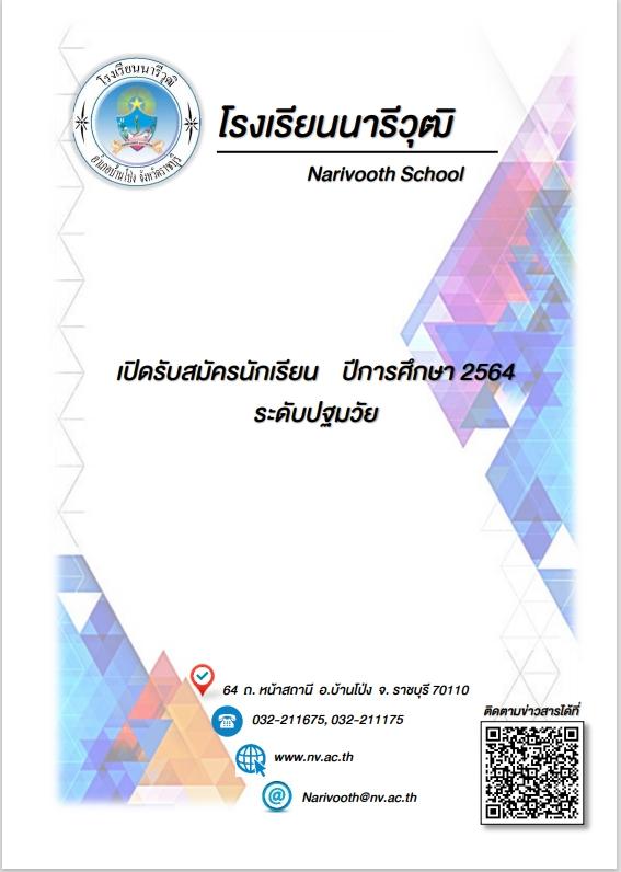 pdf_64